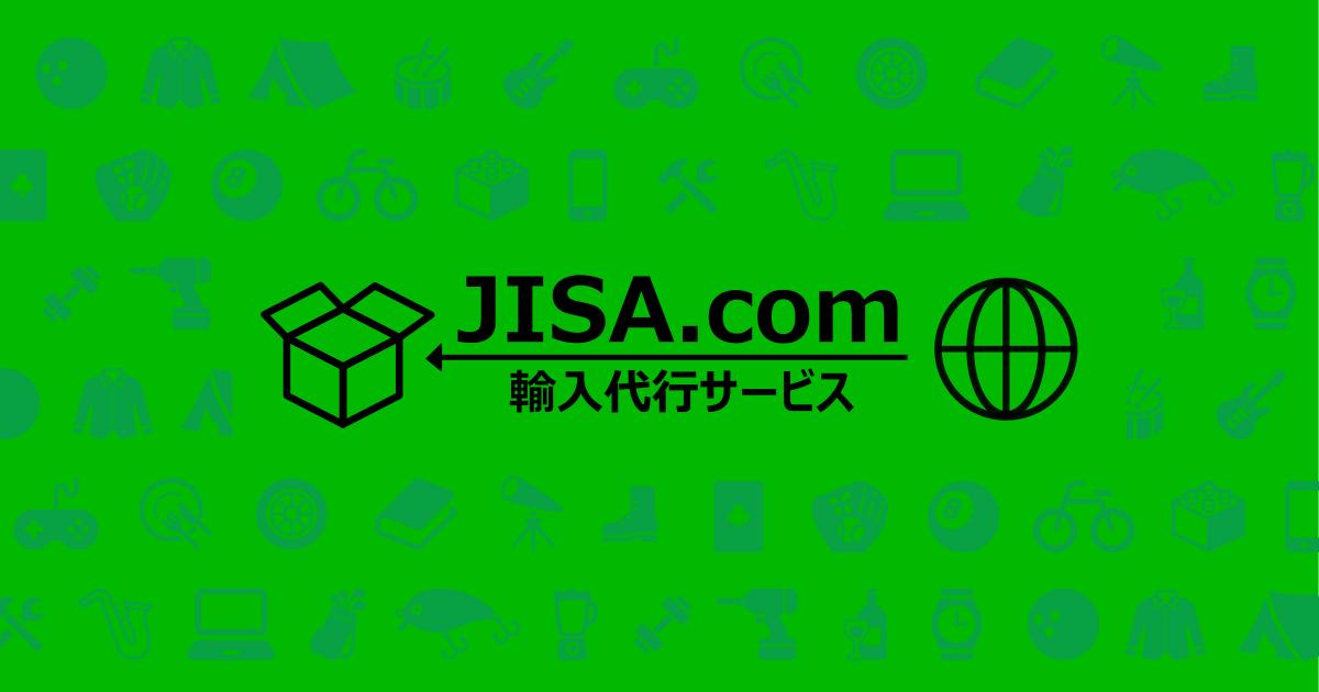 JISA.comの代わりになる代替サービス/似ているサービス一覧 1