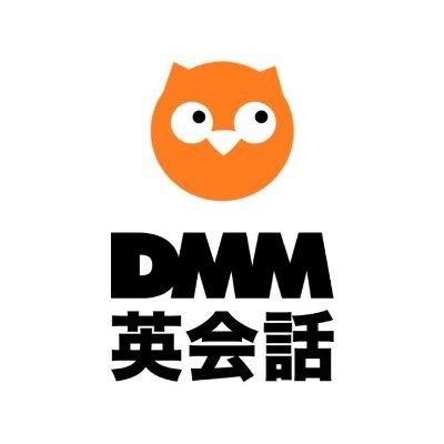 DMM英会話の代わりになる代替サービス/似ているサービス一覧 1