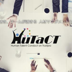 HuTaCT