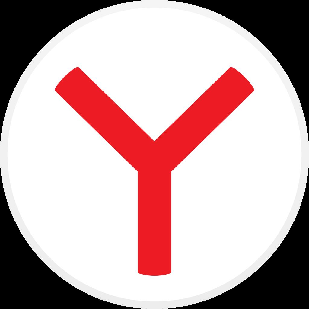 Yandex Browserの代わりになる代替サービス/似ているサービス一覧 1