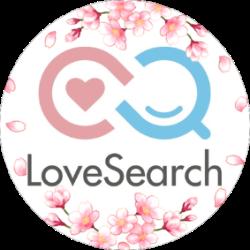 ラブサーチ(Lovesearch)の代わりになる代替サービス/似ているサービス一覧 1