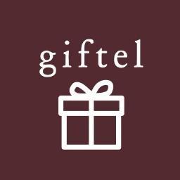 giftel(ギフテル)の代わりになる代替サービス/似ているサービス一覧 1