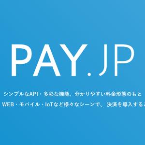 PAY JP