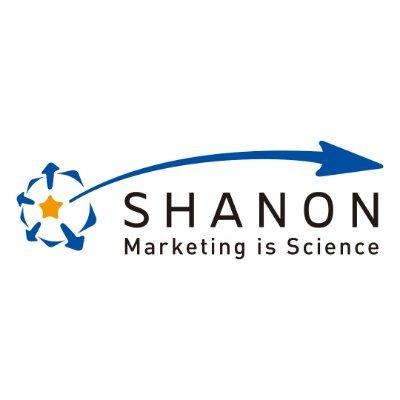 SHANON MARKETING PLATFORM(シャノンマーケティングプラットフォーム)の代わりになる代替サービス/似ているサービス一覧 1