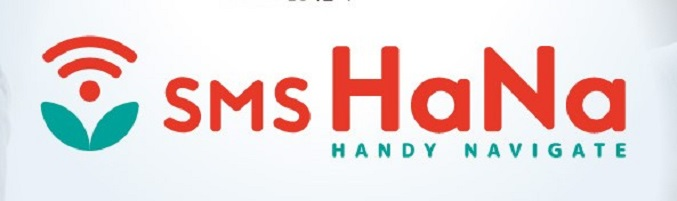 SMS HaNaの代わりになる代替サービス/似ているサービス一覧 1