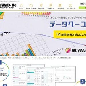 WaWaD-Be(ワワDB)