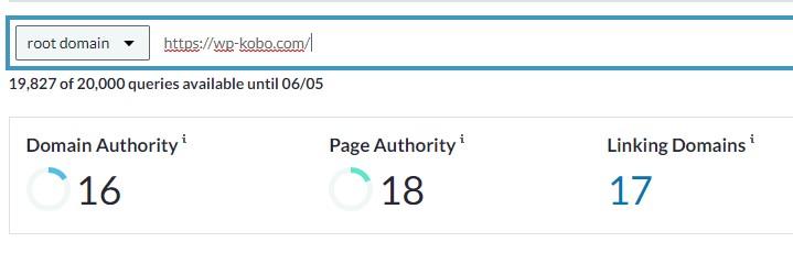 🔥[15社]WordPress保守管理サービス業者をサイトの信頼度から比較してみた 22