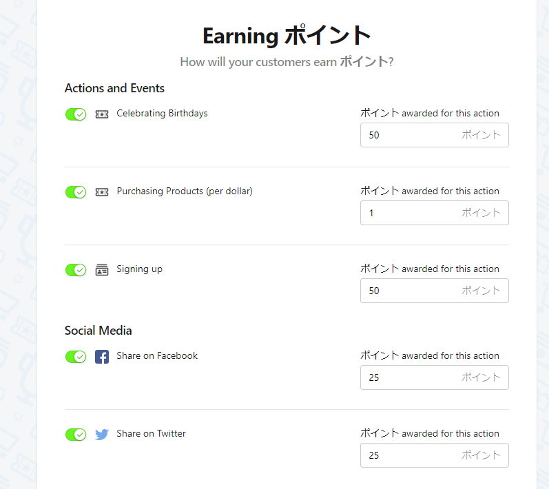 Shopifyのポイント管理アプリ⚡️5選+α を徹底比較してみました 4