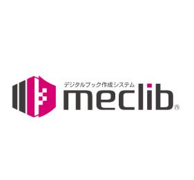 meclib(メクリブ)の代わりになる代替サービス/似ているサービス一覧 1