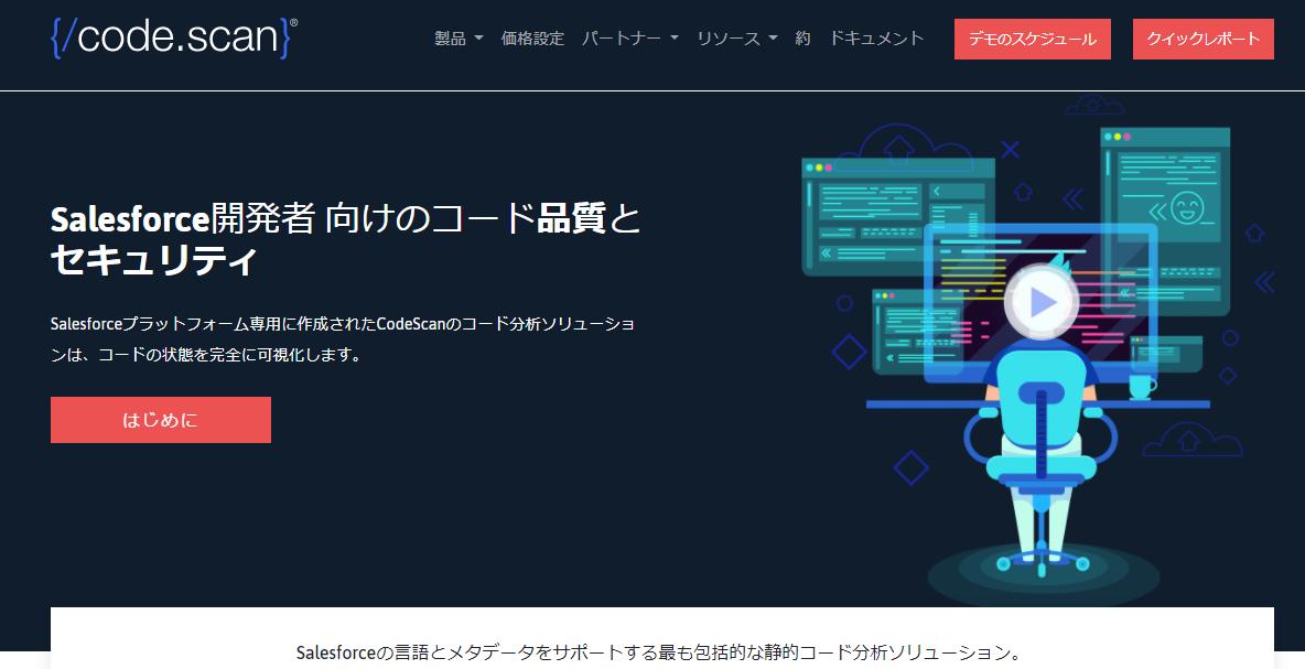 CodeScan(コードスキャン) 1