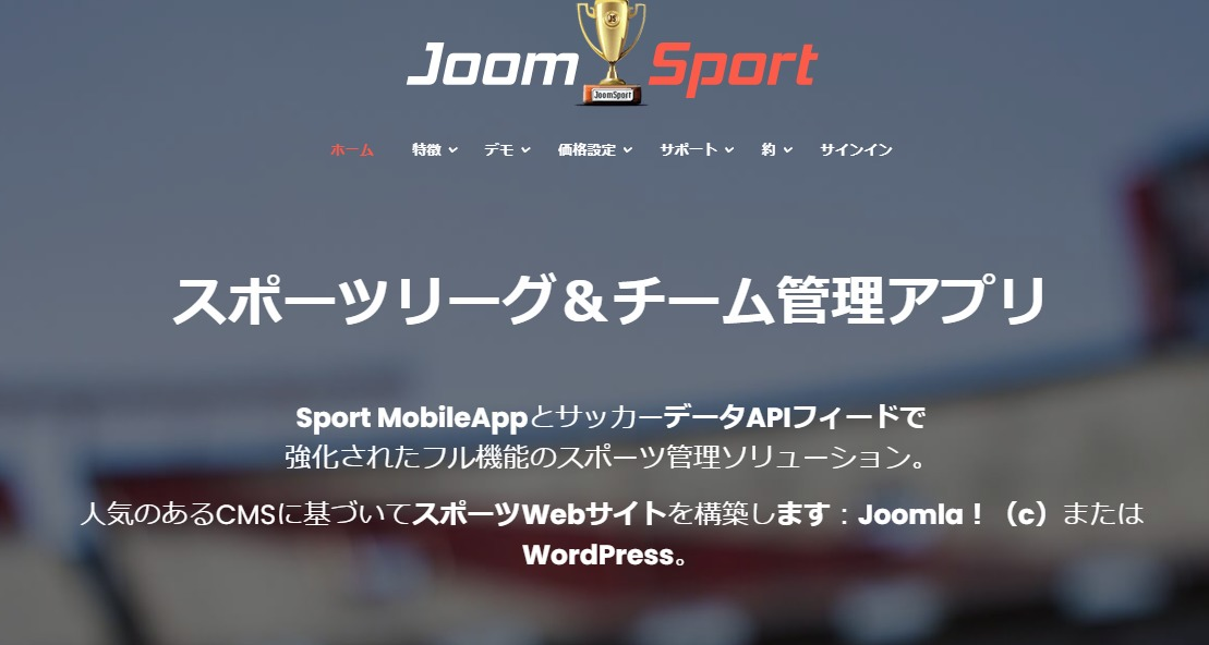 JoomSport 1