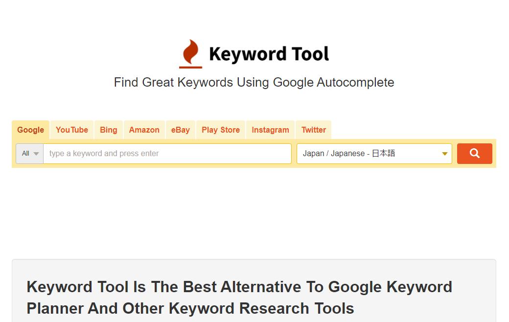 Keyword Tool(キーワードツール) 1