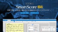 SmartScore 64 1