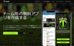 Team App 1