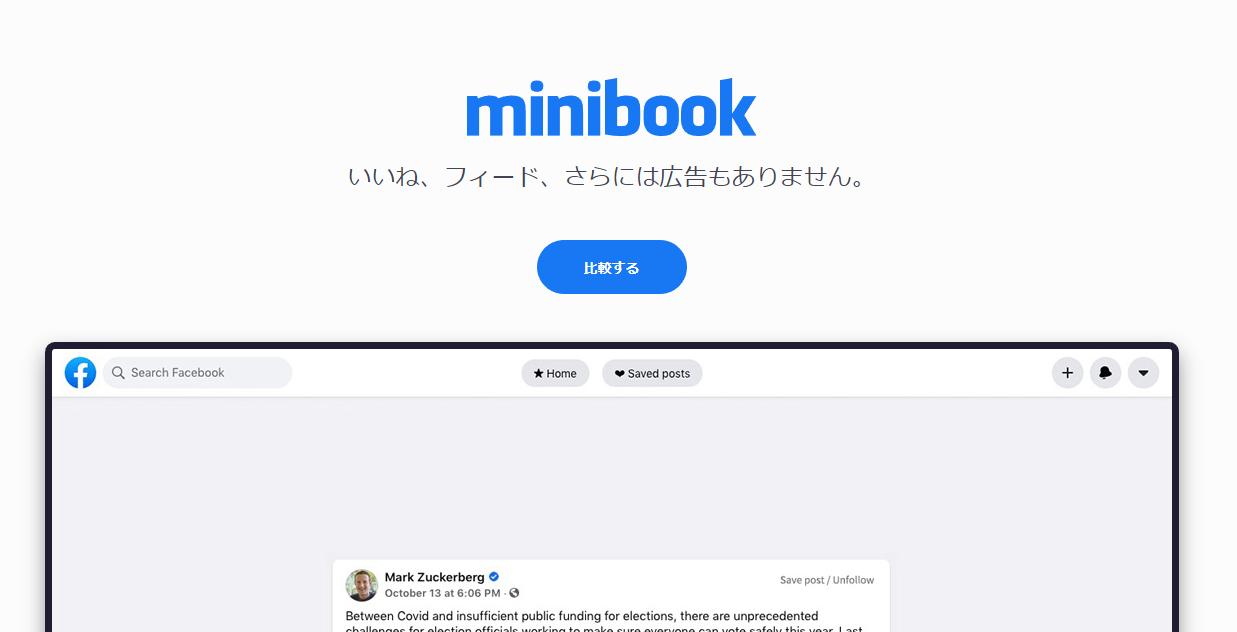 miniBook 1