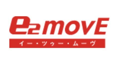 e2movEの代わりになる代替サービス/似ているサービス一覧 1