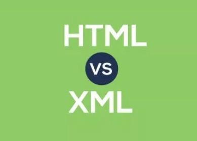 HTMLとXMLサイトマップの違いは?それぞれのメリットは? 1