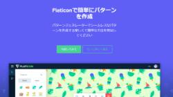 Flaticon Pattern Generator 1