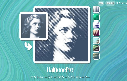 HalftonePro 1