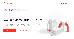Laravel PHP Framework 1
