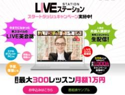 NOVA LIVE STATION(NOVAライブステーション) 1