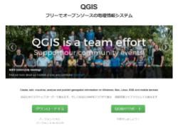 QGIS 1