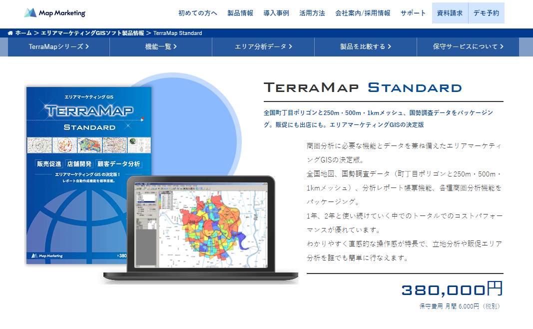 TerraMap Standard 1