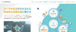 Usergram(ユーザグラム) 1