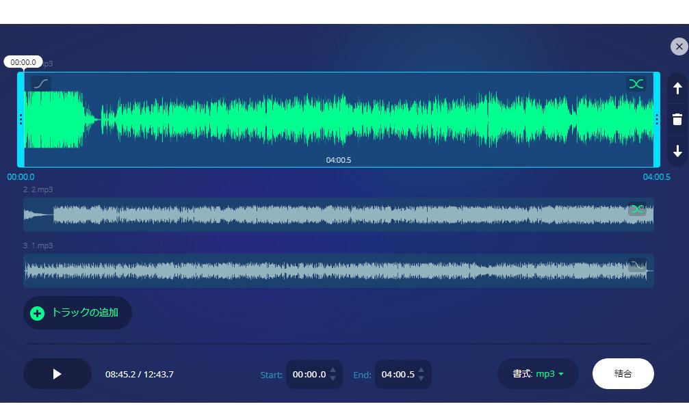 Audio Joiner 1