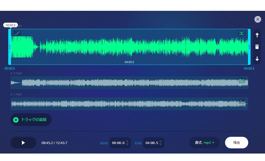 Audio Joiner 2