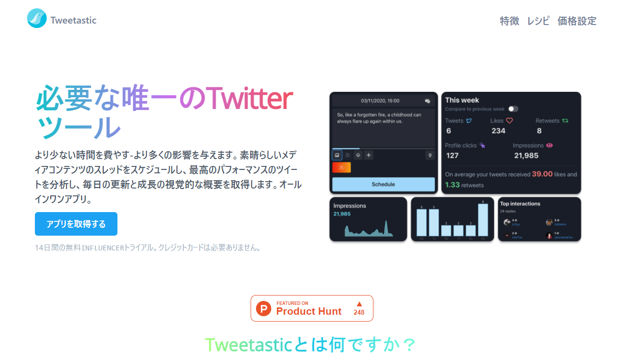 Tweetastic 1