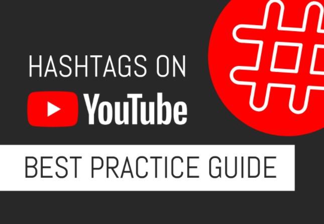 2021年 Youtubeハッシュタグ(#)の使い方 完全ガイド 1