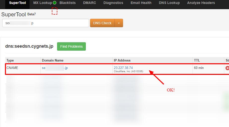 【簡単】同じドメインでShopifyとWordPressに独自ドメインを設定する方法 11