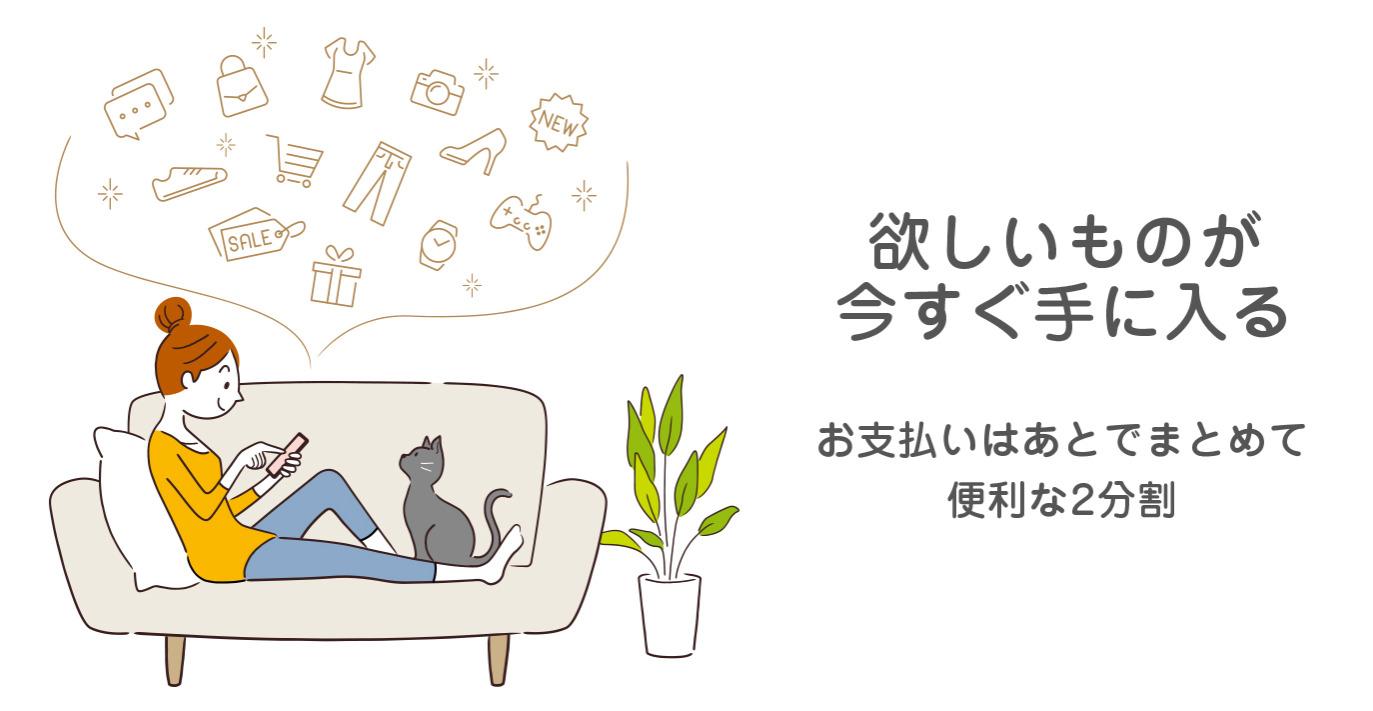 Aria pay(エリアペイ) 1