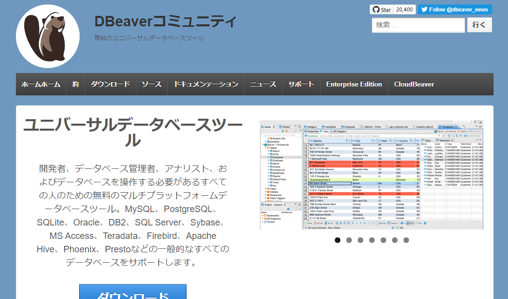 DBeaver 1