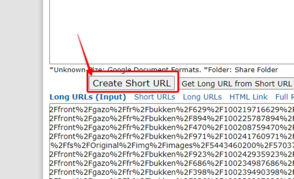【2021年】複数のリンク(URL)を一括で短縮リンクにする方法 8