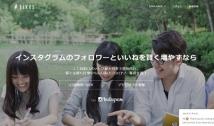 #Likes(ハッシュライクス) (2020年5月末にサービス終了)