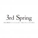 3rd spring(サードスプリング)