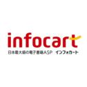 インフォカート(infocart)