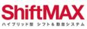 ShiftMAX(シフトマックス)