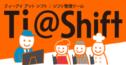 Ti@Shift