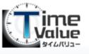 Time Value(タイムバリュー)