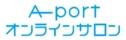 A-portオンラインサロン