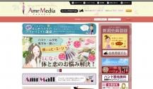 Amr Media(アムルメディア)
