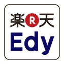 Edy (楽天Edy)