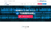 HyperCDN(ハイパーCDN)