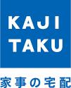 カジタク(KAJITAKU)