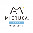 MIERUCA(ミエルカ)