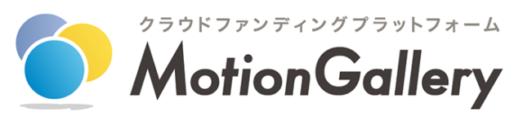 MotionGallery (モーションギャラリー)