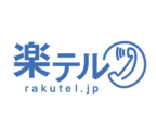 Rakutel (楽テル)
